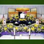 埼(みさき)葬祭株式会社